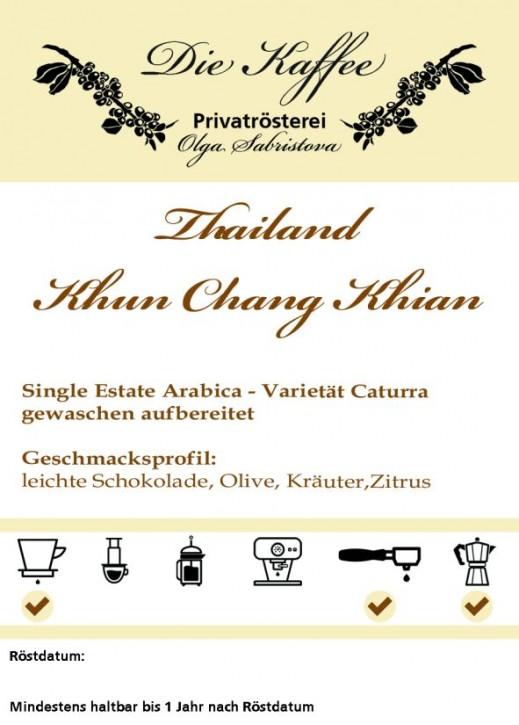 Thailand - Khun Chang Khian ganze Bohne / 500g