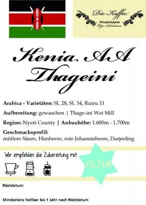 """Kenya AA """"Thageini"""""""