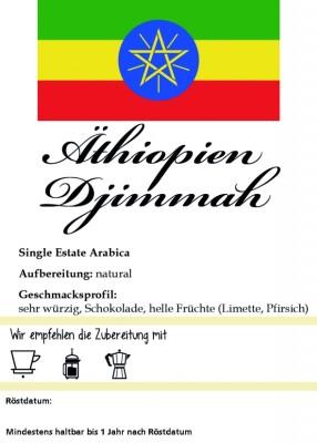 Äthiopien Djimmah Jasmine