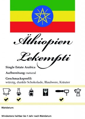 Äthiopien Lekempti 250g / Stempelkanne