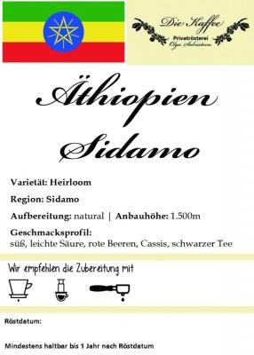 Äthiopien Sidamo 500g / ganze Bohne